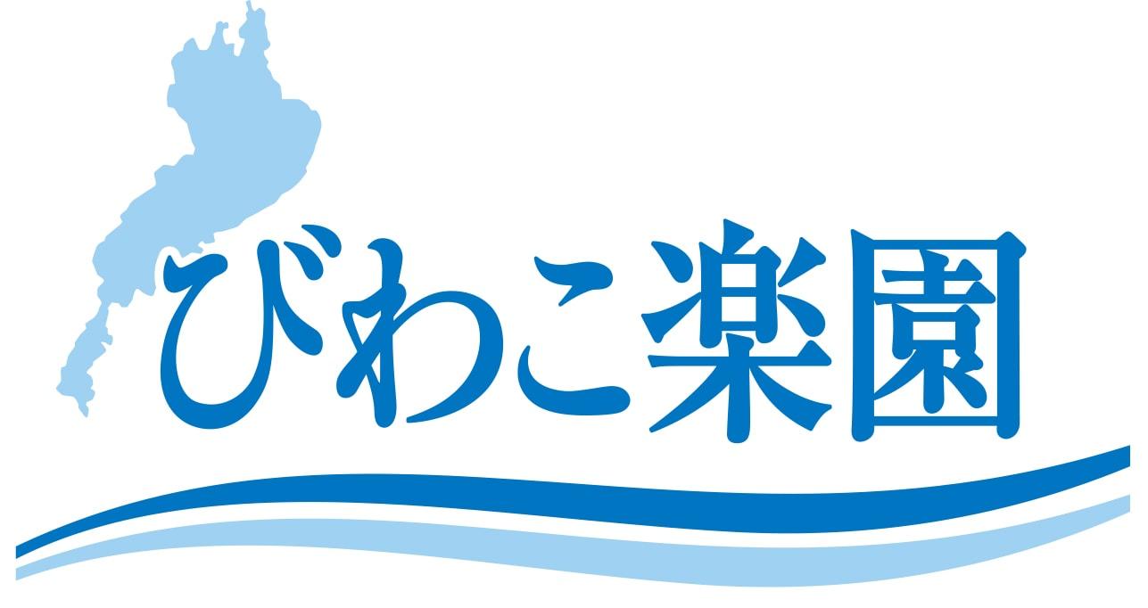びわこ楽園ホテル井筒タイトルロゴ